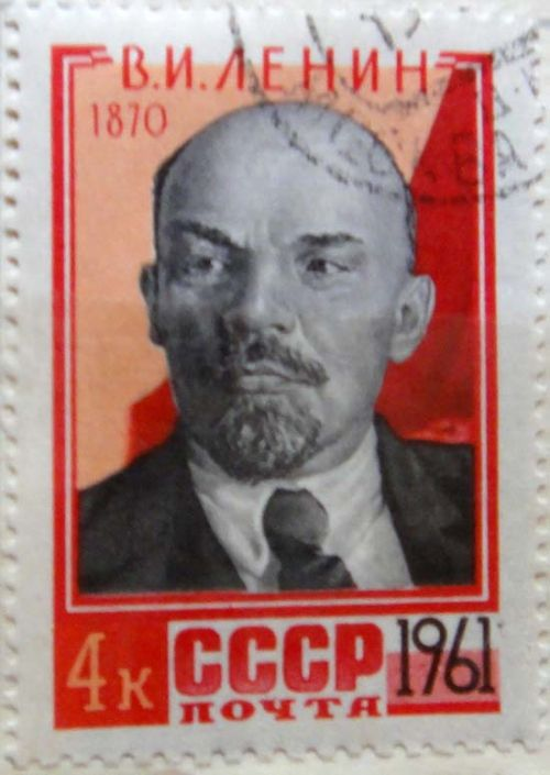 В.И.Ленин, 1870, 4 копейки