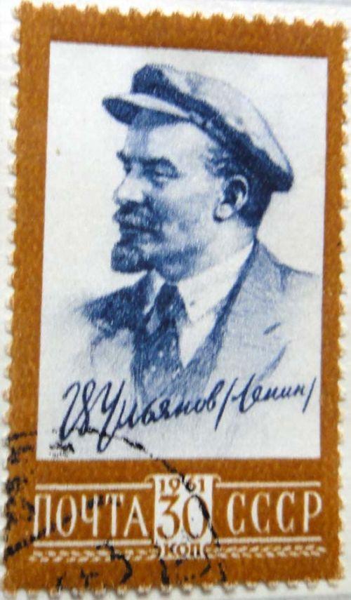 Ульянов Ленин. 30 копеек, 1961