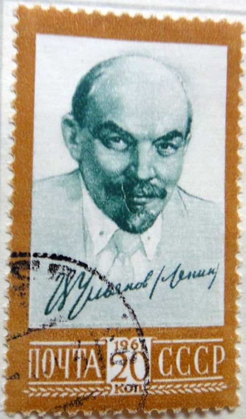 Ульянов Ленин, 20 копеек, 1961