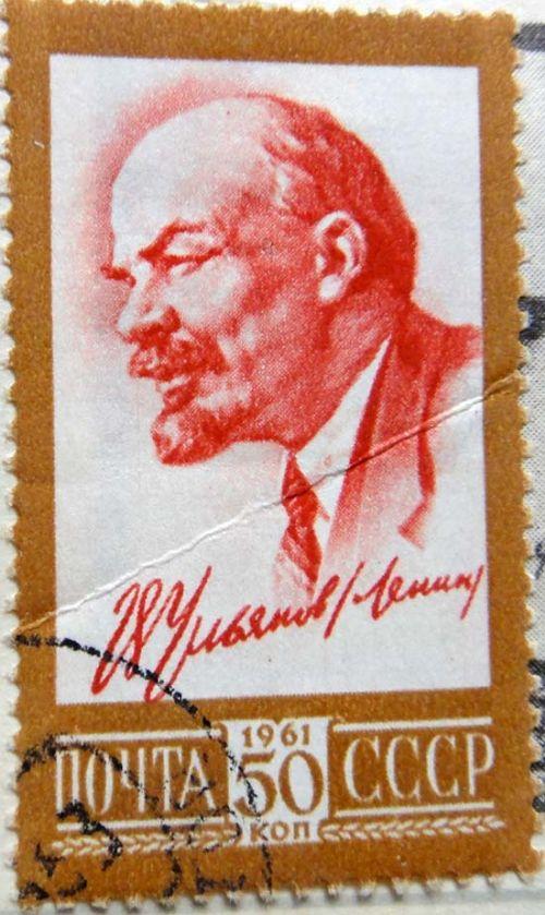 Марка 1961 ульянов ленин цена 3 копеек 1962г