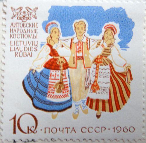 Литовские народные костюмы