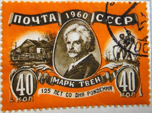 Марк Твен. 125 лет со дня рождения