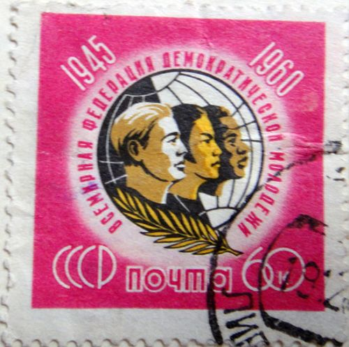Всемирная федерация демократической молодёжи, 1960