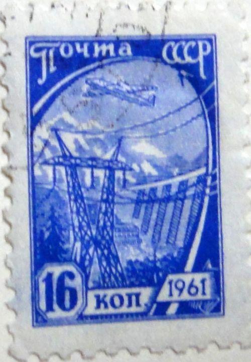 Самолёт и ГЭС. Почта СССР, 16 копеек