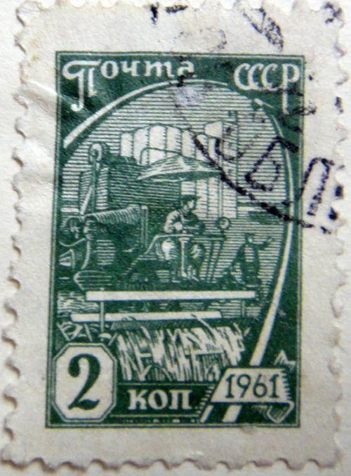 Станки. 2 копейки, 1961