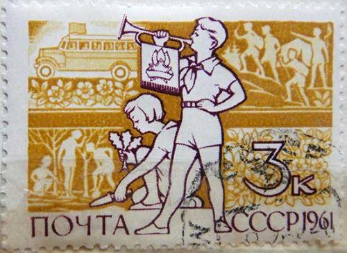 Пионеры. Почта СССР, 3 копейки