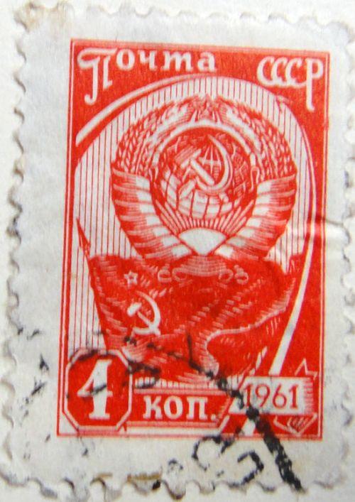 Почта СССР, 4 копейки, 1961