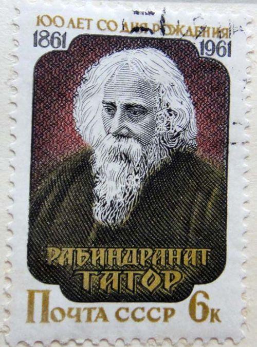 Рабиндранат Тагор. 100 лет со дня рождения. 1861-1961