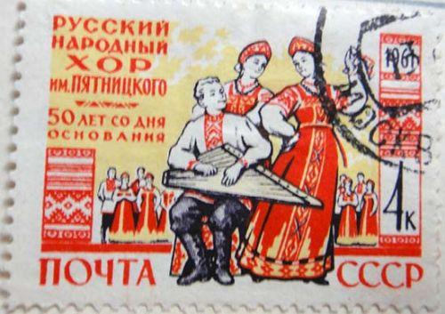 Русский народный хор им. Пятницкого. 50 лет со дня основания