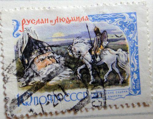 """""""Руслан и Людмила"""". Русские сказки и былины"""