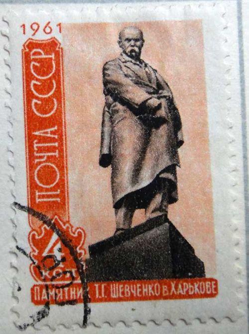 Памятник Т.Г.Шевченко в Харькове