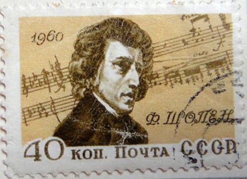 Фредерик Шопен. 40 копеек, почта СССР