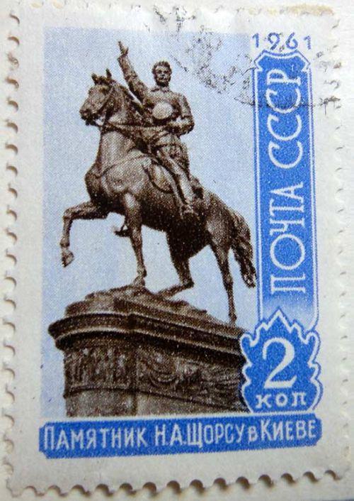 Памятник Н.А.Щорсу в Киеве