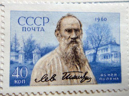 Лев Толстой. Ясная поляна, 1960