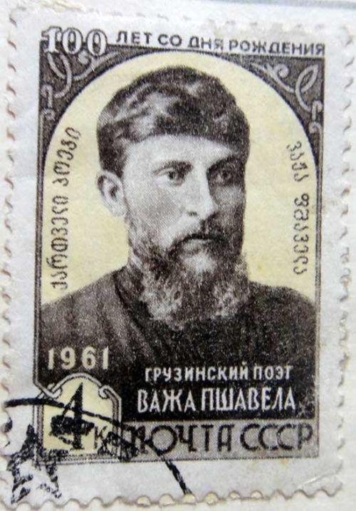 Грузинский поэт Важа Пшавела
