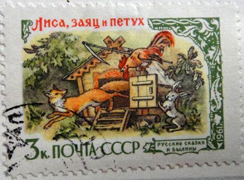 """""""Лиса, Заяц и Петух"""". Русские сказки и былины"""