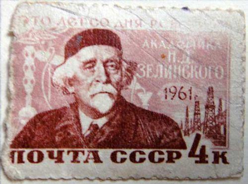 Академик Н.Д.Зелинский. 100 лет со дня рождения