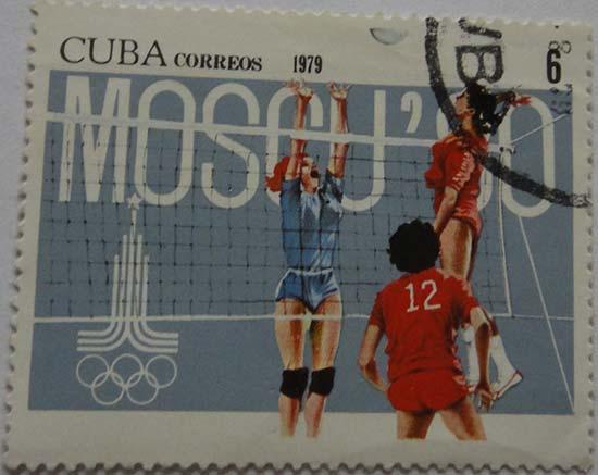 Cuba Correos 1979