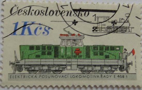 Локомотив E-458-1