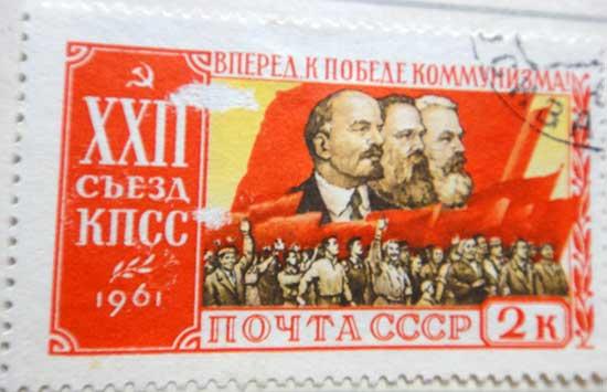Вперёд к победе коммунизма! XXII съезд КПСС