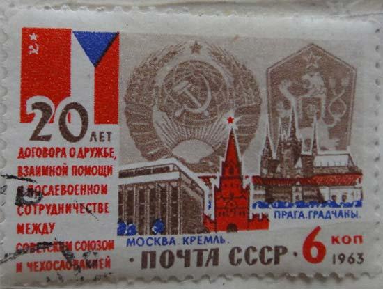 20 лет договора о дружбе, взаимной помощи и послевоенном сотрудничестве между Советским Союзом и Чехословакией