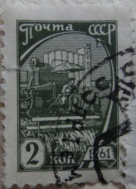 Почта СССР, 2 копейки, 1961