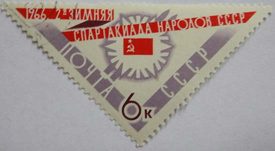 2-я зимняя спартакиада народов СССР!