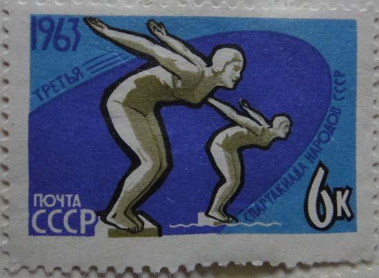 Третья спартакиада народов СССР: плавание