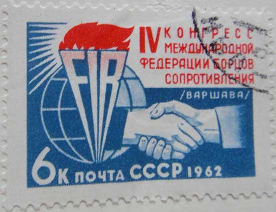IV конгресс международной федерации борцов сопротивления. Варшава