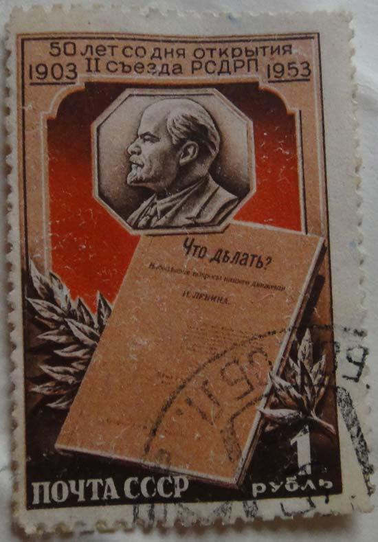 50 лет со дня открытия II съезда РСДРП