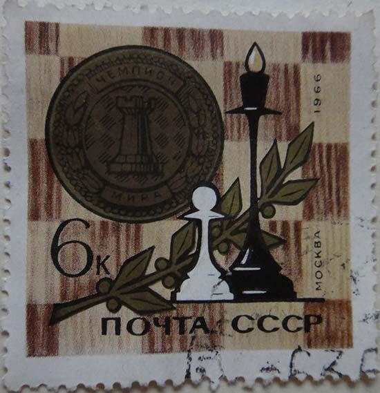 Чемпион мира по шахматам. Москва 1966