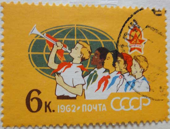 Пионеры 1966