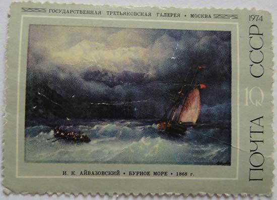 """Государственная Третьяковская Галерея. И.К.Айвазовский """"Бурное море"""" 1868"""