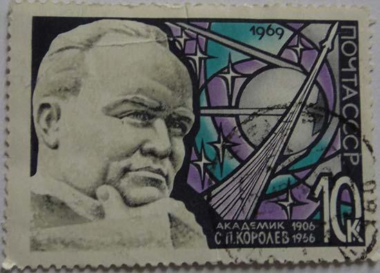 Академик С.П.Королёв 1906-1956