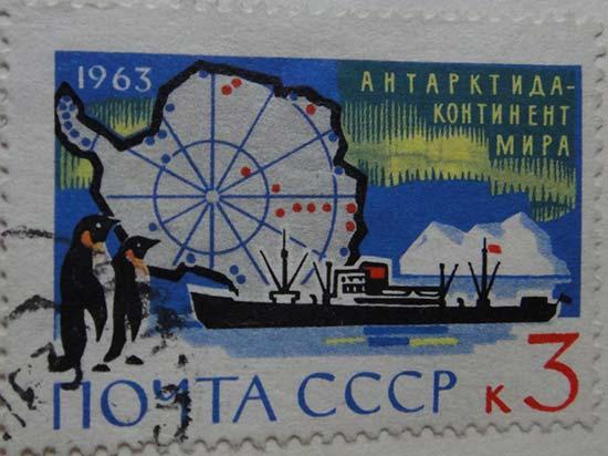 Антарктида - континент мира. Почта СССР 3коп 1963