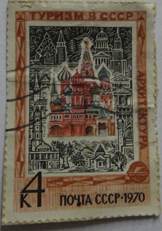 Туризм в СССР. Архитектура