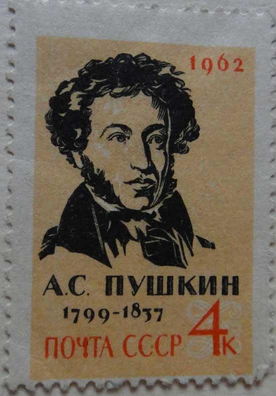 А.С.Пушкин. 1799-1837