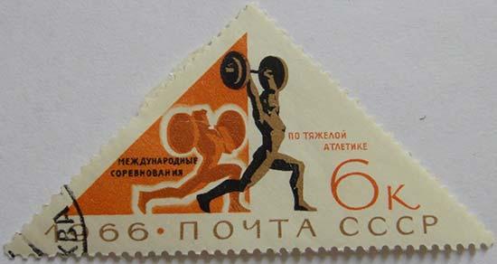 Международные соревнования по тяжёлой атлетике