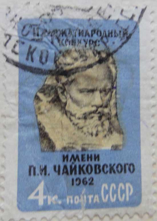 II международный конкурс имени П.И.Чайковского, 1962