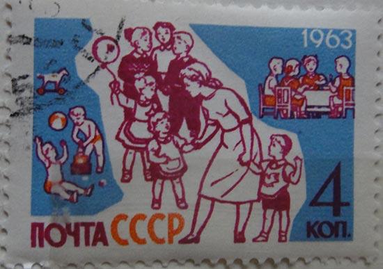 Дети. Почта СССР, 1963