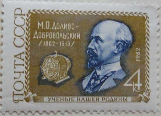 М.О.Доливо. Ученые нашей Родины. 1862-1919