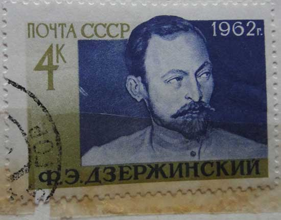 Ф.Э.Дзержинский, Почта СССР, 1962, 4 коп
