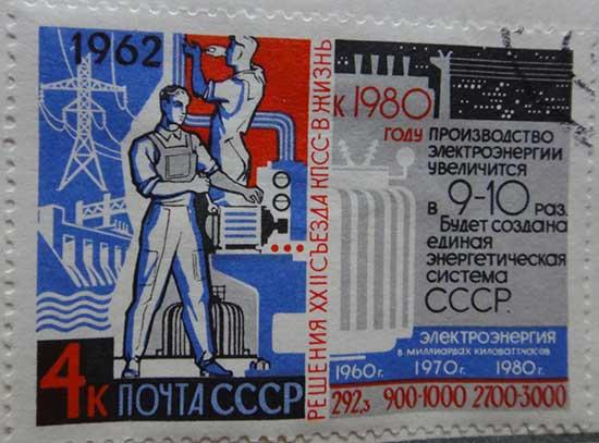 Решения XXII съезда КПСС - в жизнь!